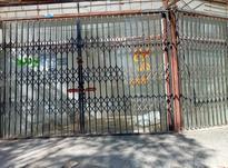 اجاره مغازه 20 متری  در شیپور-عکس کوچک