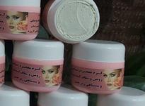 کرم معجزه مناسب برای انواع پوست در شیپور-عکس کوچک