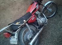 موتور تکتاز سالم تمیز در شیپور-عکس کوچک