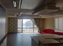 آپارتمان 190 متر در شهرک راه آهن در شیپور-عکس کوچک