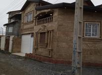 فروش ویلا 95 متر در بابلسر در شیپور-عکس کوچک