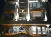 فروش آپارتمان 97 متر در کانال غربی در شیپور-عکس کوچک