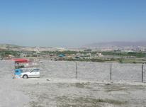 زمین ویلایی واقع در زرنق خاوران در شیپور-عکس کوچک
