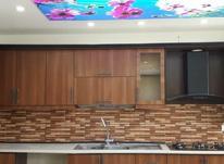 فروش آپارتمان 100 متر مستقل در گلستان فرد لاهیجان در شیپور-عکس کوچک