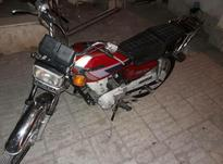 موتور مدل 91 در شیپور-عکس کوچک