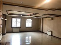 اجاره آپارتمان 120 متر در بلوار گیلان-خیابان175 در شیپور-عکس کوچک