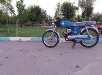 یاماها100 ایراندوچرخ در شیپور-عکس کوچک
