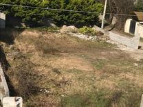 فروش زمین مسکونی 320 متر در سلمان شهر تیلاکنار در شیپور