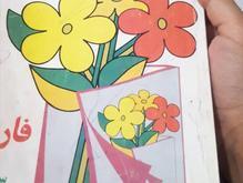 خریدار کتاب های دهه 70و 60 در شیپور