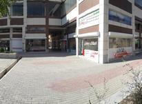 فروش آپارتمان 75 متر در سهند در شیپور-عکس کوچک