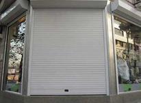 اجاره تجاری و مغازه 15 متر در خیابان امام خمینی در شیپور-عکس کوچک