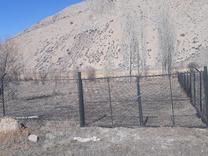 فروش زمین کشاورزی 1135 متر در فیروزکوه , ارجمند ، وشتان در شیپور