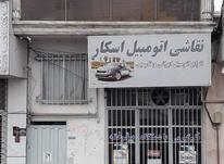 فروش خانه 130 متر در بابلسر  در شیپور-عکس کوچک