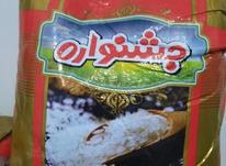 فروش برنج جشنواره در شیپور-عکس کوچک
