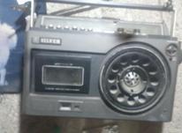 رادیو و  ظبط  قدیمی سیلو ر  در شیپور-عکس کوچک