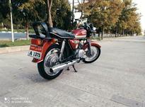 یاماها 125سوپر در شیپور-عکس کوچک