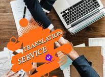 مترجم و تایپیست نیازمندیم در شیپور-عکس کوچک