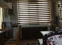 طالقانی شمالی / آپارتمان77 متری  در شیپور-عکس کوچک