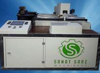فروش خط تولید فیلتر هوا در منزل  در شیپور-عکس کوچک