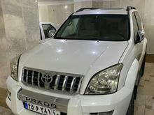 رنت خودرو/اجاره ماشین پرادو در شیپور