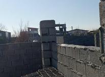 باغ 3 ساله دور دیوار/ 274 متر پلاک دوم کمربندی در شیپور-عکس کوچک