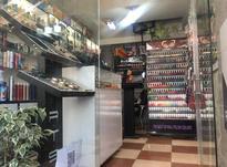 اجاره مغازه 25 متر با واگذاری کلیه وسایل در شهرک ارم در شیپور-عکس کوچک