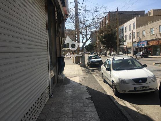 اجاره مغازه 25 متر با واگذاری کلیه وسایل در شهرک ارم در گروه خرید و فروش املاک در البرز در شیپور-عکس6
