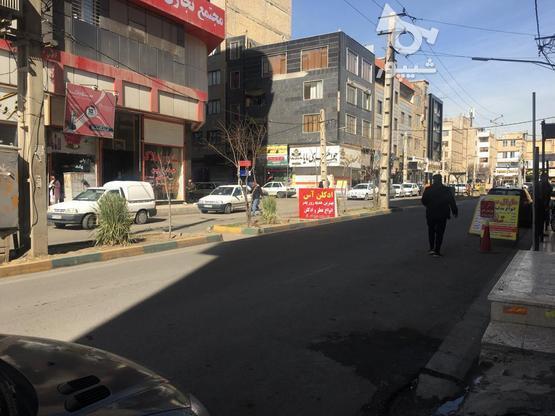اجاره مغازه 25 متر با واگذاری کلیه وسایل در شهرک ارم در گروه خرید و فروش املاک در البرز در شیپور-عکس3