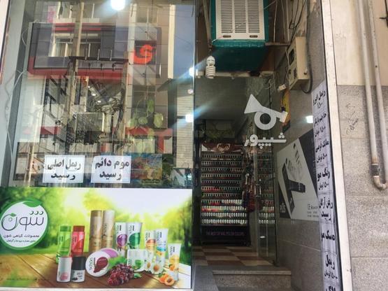 اجاره مغازه 25 متر با واگذاری کلیه وسایل در شهرک ارم در گروه خرید و فروش املاک در البرز در شیپور-عکس5
