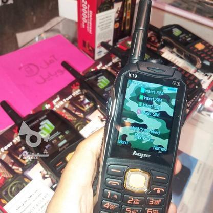 ارتشی K19 باتری 20 هزار در گروه خرید و فروش موبایل، تبلت و لوازم در مازندران در شیپور-عکس1