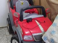 ماشین شارژی کنترلی در شیپور-عکس کوچک