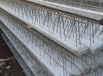 1-تولید انواع تیرچه بتنی و کرومیت در شیپور-عکس کوچک