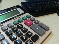 استخدام حسابدار کارکرده در شیپور-عکس کوچک