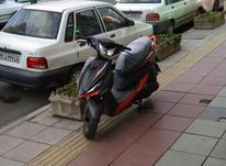موتورسیکلت اسکوتر fs در شیپور-عکس کوچک