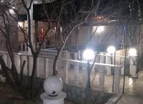 ویلای 800 متر متری در ملارد در شیپور-عکس کوچک
