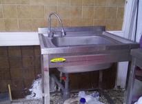 سینگ صنعتی آشپزخانه در شیپور-عکس کوچک