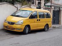 ون88 معاوضه با پراید. سمند. یا هر سواری تمیزی در شیپور-عکس کوچک