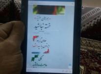 تبلت لنوو tab3  در شیپور-عکس کوچک
