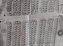 فروش زمین مسکونی 188 متر در قدس در شیپور-عکس کوچک