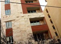 فروش آپارتمان 155 متر در رودهن امامت در شیپور-عکس کوچک