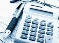 استخدام حسابدار و مدیر مالی در شیپور-عکس کوچک
