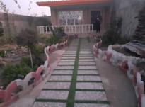 فروش زمین مسکونی 500 متر در پاکدشت(گلزار) در شیپور-عکس کوچک