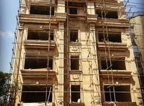 پیش فروش اپارتمان 130 متری در شریعتی در شیپور-عکس کوچک