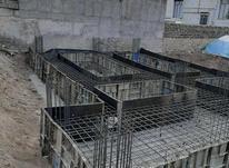 اجرای فنداسیون ستون سقف در شیپور-عکس کوچک