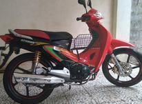 موتورسیکلت سوپر رکاب مدل 98 در شیپور-عکس کوچک