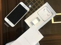 ایفون 7 اصلی در شیپور-عکس کوچک