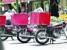 جوان 22 ساله ام دنبال کار پیک موتوری پاره وقت در شیپور