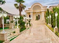 فروش کاخ ویلا 600متری در سعادت آباد نور در شیپور-عکس کوچک