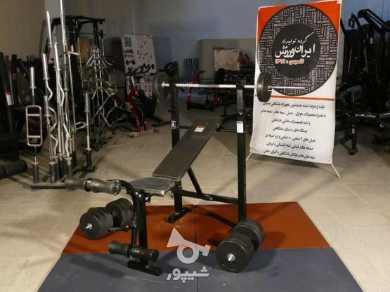 دستگاه (میز . نیمکت) 16 حرکته بدنسازی خانگی با پروفیل سنگین در گروه خرید و فروش ورزش فرهنگ فراغت در اصفهان در شیپور-عکس3