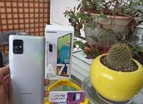 گوشی A71 5G 128G ram 8 در شیپور-عکس کوچک